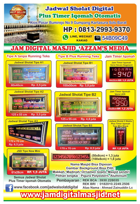 Katalog-Produk-Daftar-Harga-Jadwal-Sholat-Digital-Jam-Digital-Masjid-Jadwal-Sholat-Murah-Solo